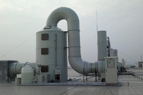 廢氣(qi)噴淋塔